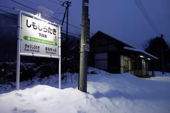 shimo003.jpg